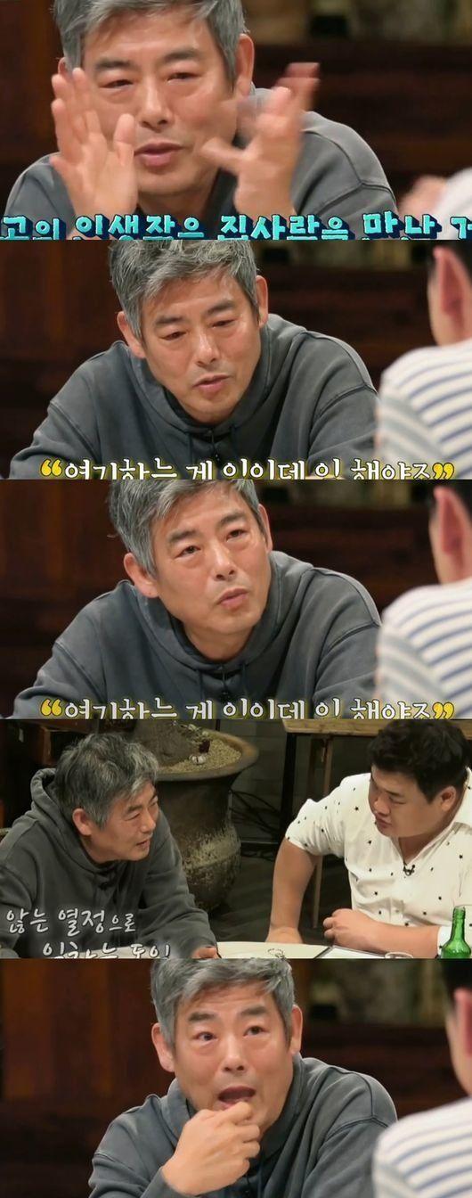 [Oh!쎈리뷰]'인생술집' 성동일