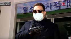 '마약 밀수·복용 혐의' 이찬오 셰프가 재판에