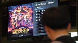 한국 영화 흥행을 좌우하는 결정적 요인이 물리학 연구로