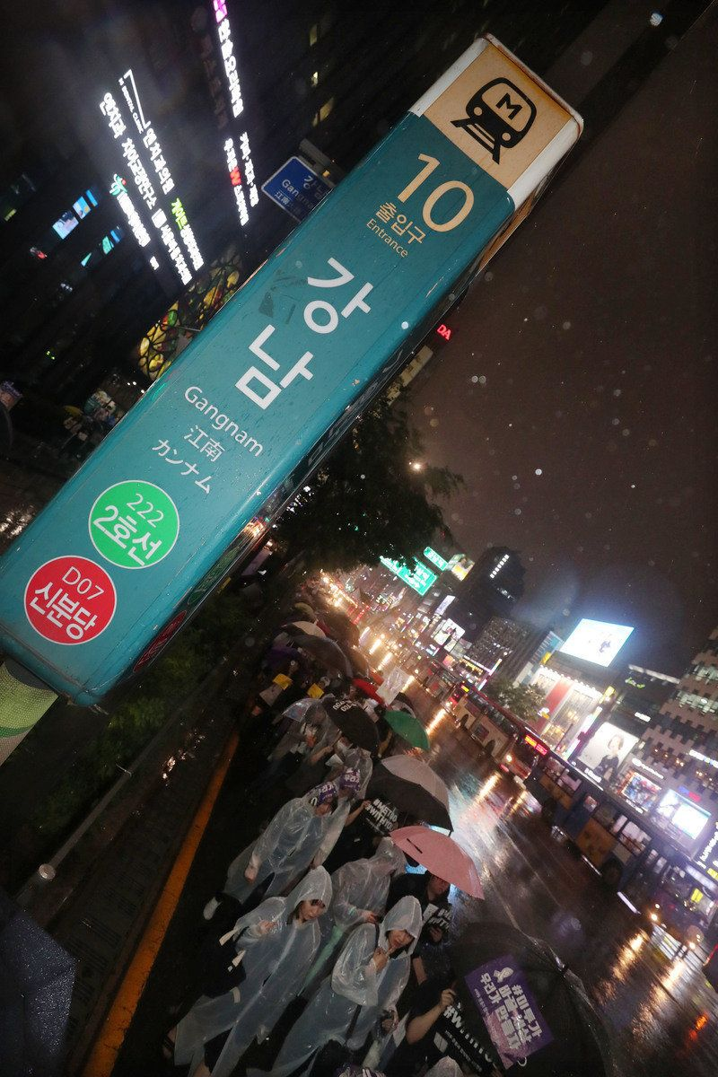 강남역 살인사건 집회에 '염산테러' 예고한 사람이