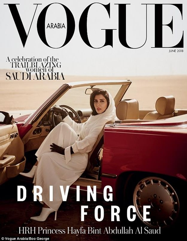 Vogue Arabia Criticised For Saudi Princess Driving Cover While Women's Rights Activists Are In