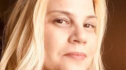 Salwa Hamrouni: une brillante juriste et une Tunisienne engagée