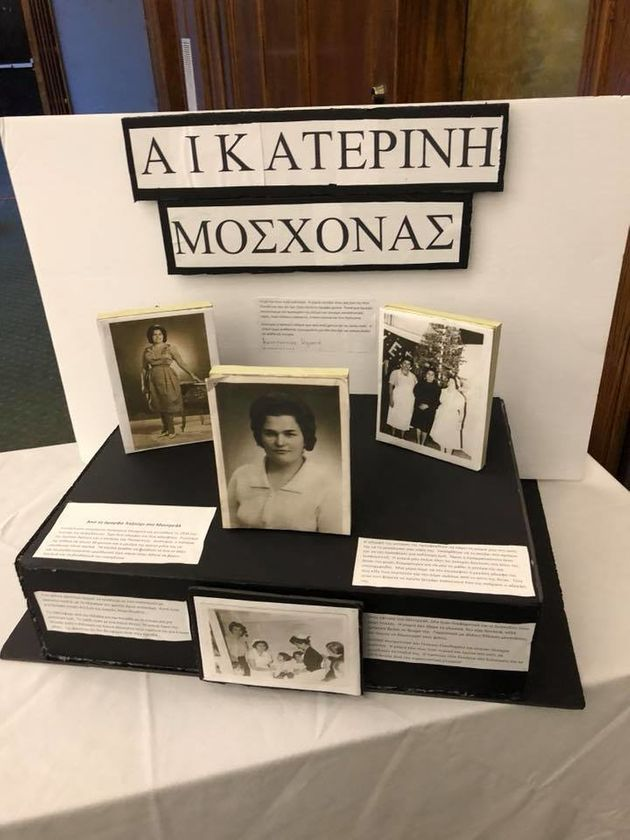 Συγκίνηση και δέος για τον Έλληνα