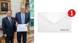 김정은이 트럼프에게 보낸 편지 봉투는 정말