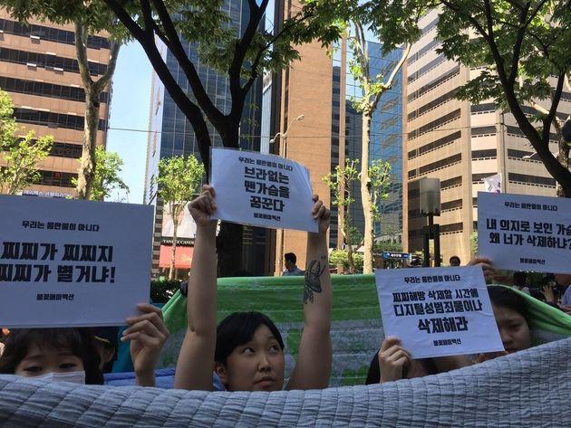 이들이 페이스북코리아 앞에서 웃옷을 벗고 시위한