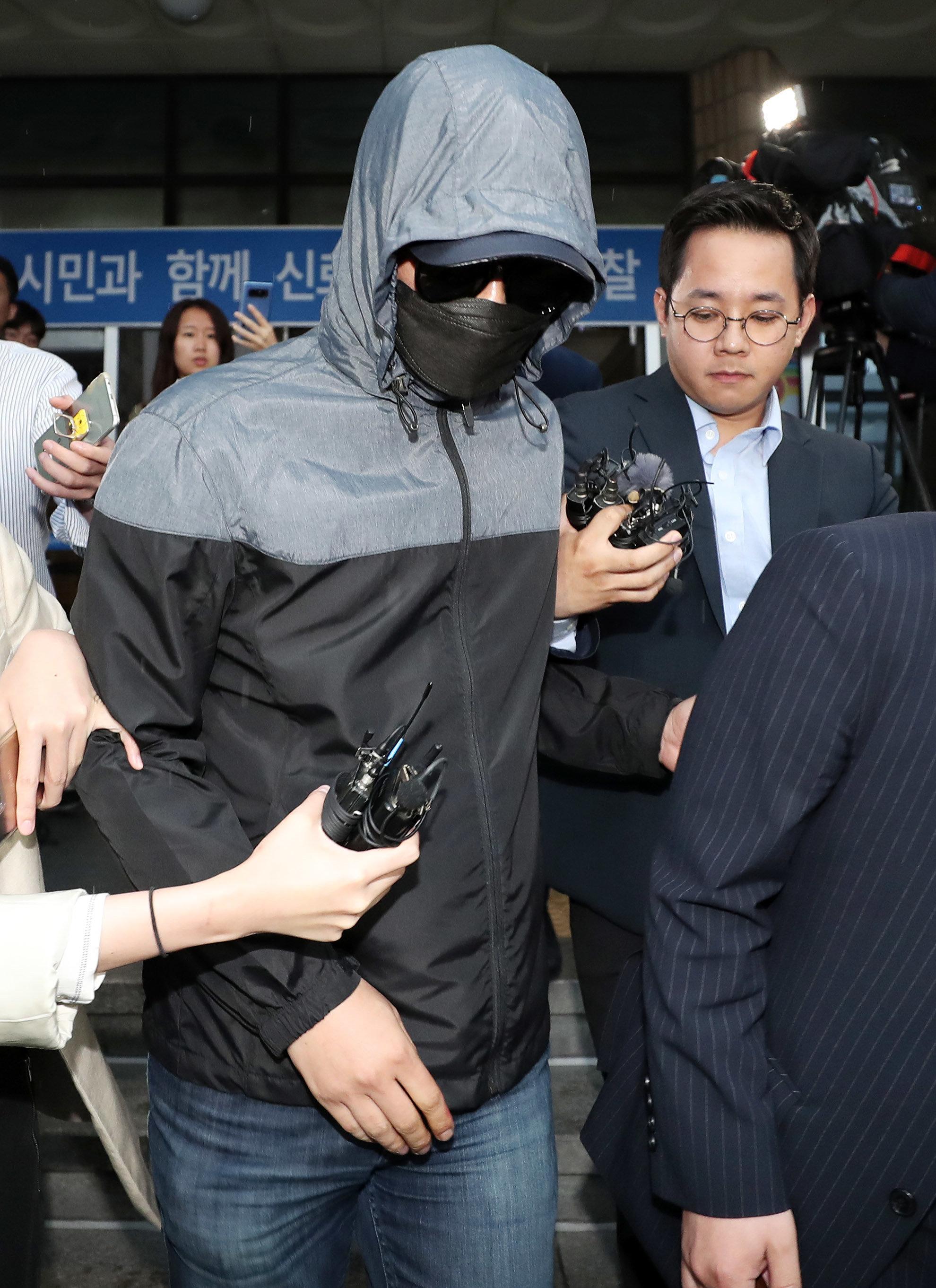 경찰이 양예원씨 사진 최초유포 추정 인물을