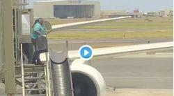 Το βίντεο με την υπάλληλο στο αεροδρόμιο που θύμωσε πολύ