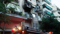 Πυρκαγιά σε διαμέρισμα στην