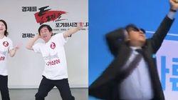 김성태가 가장 사랑하는 춤은 이것이다