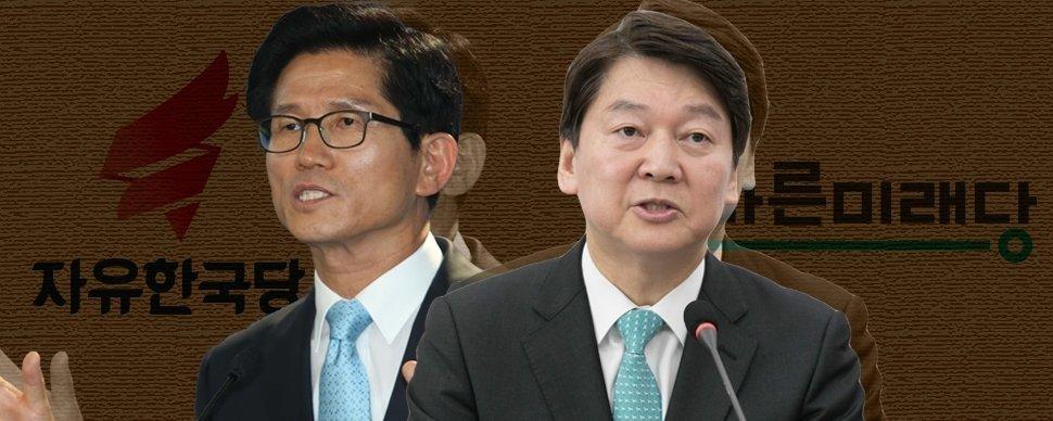 서울시장 선거에서 '2등 보수' 싸움이 치열한