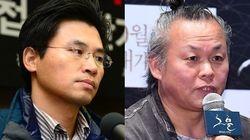 'PD수첩' PD가 김기덕에 고소당한 여배우들에 대해 한