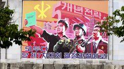 Η σύνοδος κορυφής ΗΠΑ - Βόρειας Κορέας στη μεταψυχροπολεμική