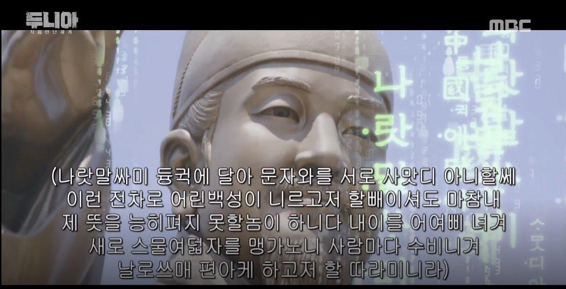 MBC 새 예능 '두니아'의 자막은 상상을