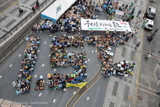 수백 명의 시민들이 한마음으로 만든 1.5°C 휴먼 레터(human letter)