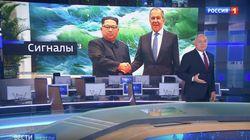 Ein Detail in einem Nordkorea-Bericht zeigt, wie Russlands Staats-TV seine Bevölkerung manipuliert