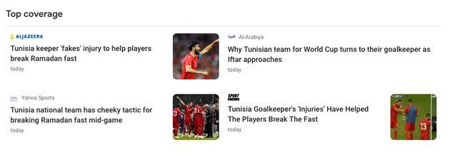 Quand le gardien tunisien simule une blessure en plein match pour permettre aux joueurs de rompre le