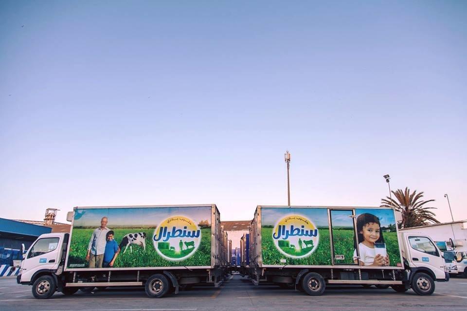 Boycott: Centrale Danone annonce une lourde baisse de son chiffre d'affaires