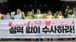 '장자연 리스트 사건' 재수사가
