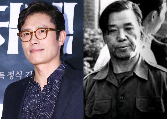 이병헌이 영화에서 김재규 중앙정보부장을