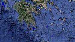 Σεισμός στη