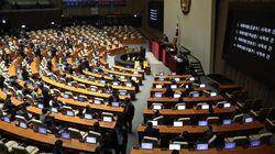 이번 재보궐 선거 이후 국회의 지형은 크게 바뀔 지도