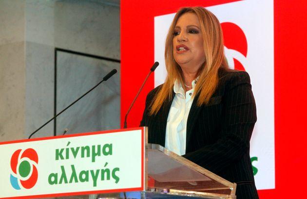 Γεννηματά: Η κυβέρνηση ΣΥΡΙΖΑ-ΑΝΕΛ ανέχεται προκλητικά την κλιμακούμενη τυφλή