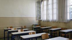 Ξυλοδαρμούς μαθητών στην Κεφαλονιά καταγγέλλουν καθηγητές