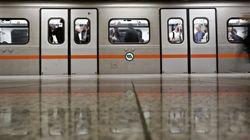 Νέος σταθμός του Μετρό στη Γεωπονική