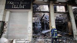 Αποζημίωση 4,8 εκατ. ευρώ ζητά από το Δημόσιο η Kosta Boda για την καταστροφή καταστήματος της το 2012 από