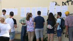 Στους 104.040 οι υποψήφιοι στις φετινές Πανελλαδικές