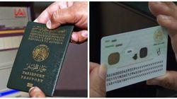 Documents biométriques: le président Bouteflika décide le retrait de toute augmentation de