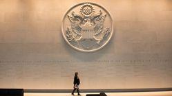 Στέιτ Ντιπάρτμεντ: Πυλώνας σταθερότητας η