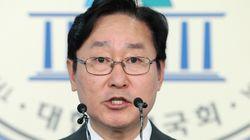 민주당이 '한나라당 매크로 여론조작 사건'을 검찰에