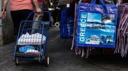 Ετήσιες απώλειες 1,3 δισ. ευρώ στην Ελλάδα λόγω παραποιήσεων και απομιμήσεων