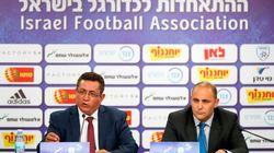 Suite à l'annulation du match Israël-Argentine, la fédération israélienne porte plainte contre son homologue