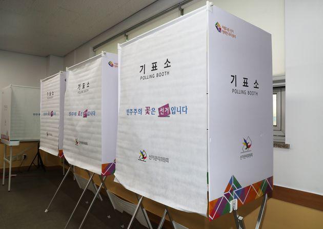 6.13 지방선거 유권자 3명중 1명 '사전투표 할