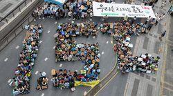 시민 수백명이 서울 한복판에 모여 1.5°C를