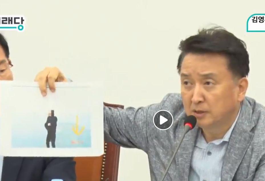 """김영환이 """"이재명, 9개월간 김부선과 밀회했다""""며 사진을 공개했다"""