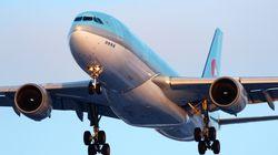 대한항공이 전세계 우수 항공사 평가에서 최하위권을