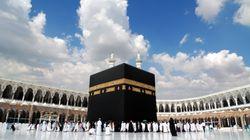 Les frais du Hajj atteignent cette année 11710 dinars