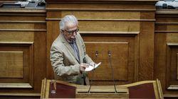 Βουλή: Ψηφίστηκε κατά πλειοψηφία το νομοσχέδιο για τις δομές