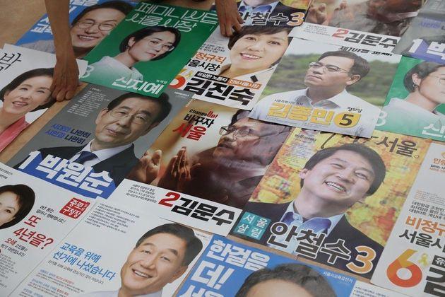 지난달 30일 서울시 종로구선거관리위원회에서 직원들이 서울시장 등의 선거 벽보를 살펴보고