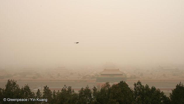 중국 베이징 경산공원에서 바라본 자금성. 대기오염으로 하늘이