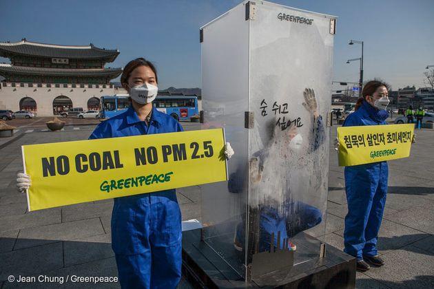 그린피스 활동가들이 서울 광화문광장에서 초미세먼지의 위험성을 알리는 직접행동을 하고