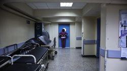 Στη Δικαιοσύνη εργαζόμενοι του «Ευαγγελισμός» για την κατάσταση στο Ψυχιατρικό