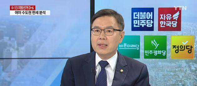 정태옥 자유한국당 대변인이 논란 끝에 결국 당 대변인직을