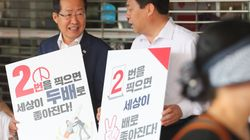 자유한국당은 이번 지방선거에 남다른 자신감을