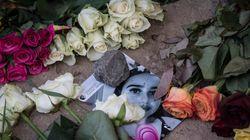 Ιράκ: 20χρονος ομολόγησε ότι βίασε και δολοφόνησε τη 14χρονη Σουζάνα Φέλντμαν στη