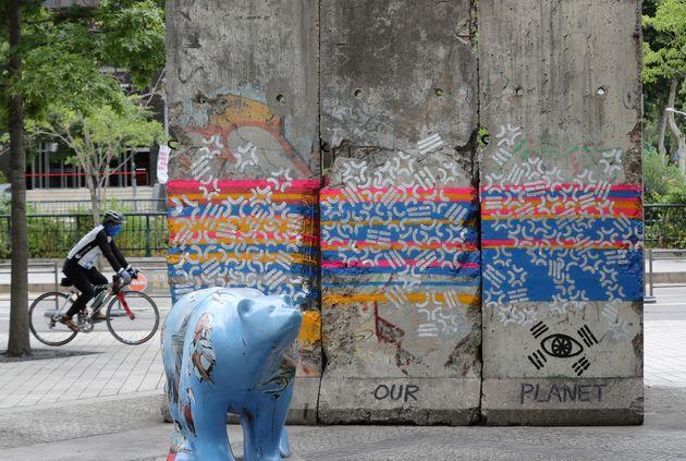 정씨가 베를린장벽 서독 면에 남긴