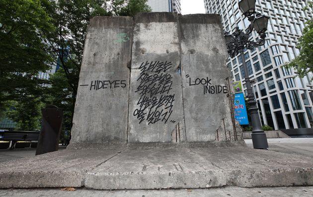 정씨가 베를린장벽 동독 면에 남긴